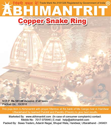 Copper Snake Ring Isha for Yoga and Astrology
